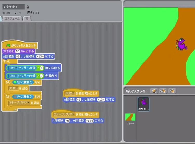 スマホのセンサー機能を使ったSCRATCH(スクラッチ)プログラムの動画説明-2/2