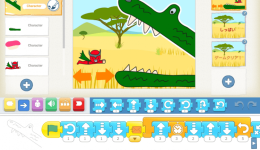 ScratchJr(スクラッチ・ジュニア)で作ったゲームの説明動画