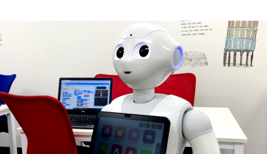Pepperロボット・プログラミング授業スタート
