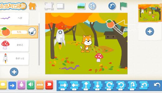 幼児から小学生低学年向け、教育用動画チュートリアル(ジュニアコース2時間目)