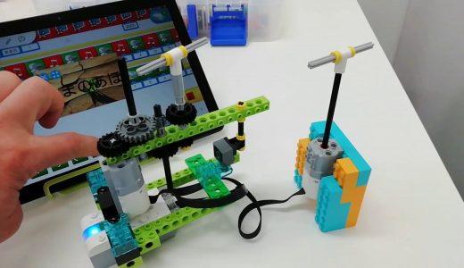 KIDSPROスクール生(G君1年生)のレゴWeDo作品紹介