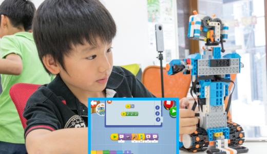 レゴブースト(レゴBOOST)によるKIDSPRO授業風景の動画