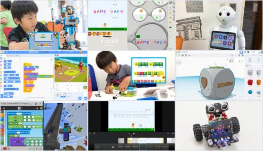 【2月特別講座】Scratch試験対策、フリック入力でPepperプログラミング、3Dプリンター講座