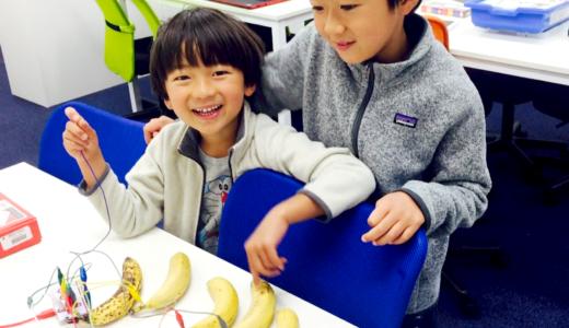 楽しく学べる、生徒が発言しやすい教室KIDSPRO