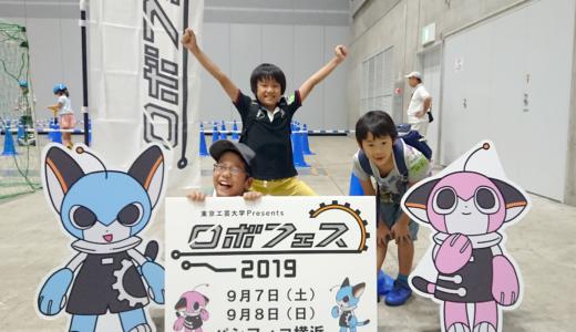 WRO Japan 2019 WeDo Challenge関東大会 第6位!