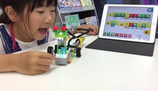 KIDSPROスクール生(Oちゃん3年生)のレゴWeDo作品紹介