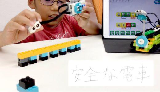 KIDSPROスクール生(T君3年生)のレゴWeDo作品紹介