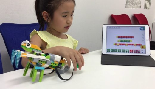 KIDSPROスクール生(Mちゃん1年生)のレゴWeDo作品紹介
