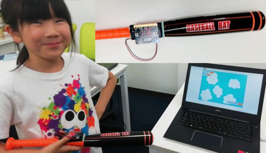 KIDSPROスクール生(Oちゃん4年生)のmicro:bit、Scratch 3.0作品紹介