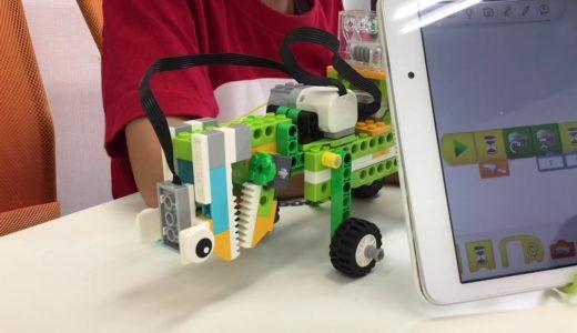 KIDSPROスクール生(S君1年生)のレゴWeDo作品紹介