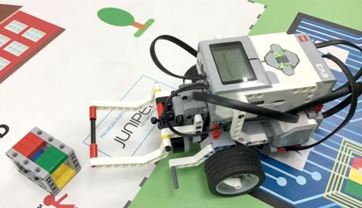 レゴ® マインドストーム® EV3をスタンダードコースの教材として導入!