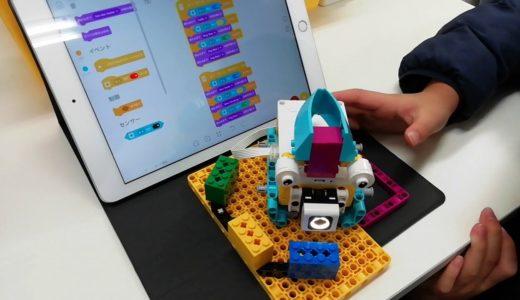 レゴ® エデュケーション SPIKEプライムの授業風景、ロボット、ゲームなどの動画