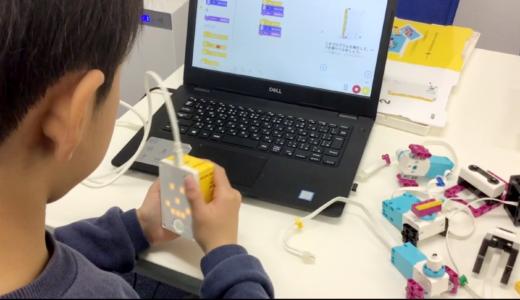 レゴ® エデュケーション SPIKEプライム入門編の授業風景の動画