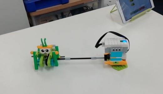 KIDSPROスクール生(S君年中)が作ったレゴWeDoトナカイロボット
