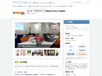 GMOが運営するプログラミング教育ポータルメディア「コエテコ」にKIDSPROが掲載