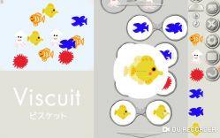 幼児から小学生低学年向け、教育用動画チュートリアル(Viscuit 1時間目)